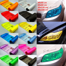 30 cm *60 / 120 Car Film Smoke Fog Light Headlight Taillight Tint Vinyl 12 Color Lamp Styling Sticker