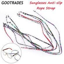 Модные очки солнцезащитные очки против скольжения веревка ремень фиксатор ремни для очков ремешок-держатель очки группа