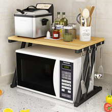 Kitchen Shelf Microwave Oven Shelf Electric Cooker Oven Storage Double 2-layer Multi-functional Household Goods цены