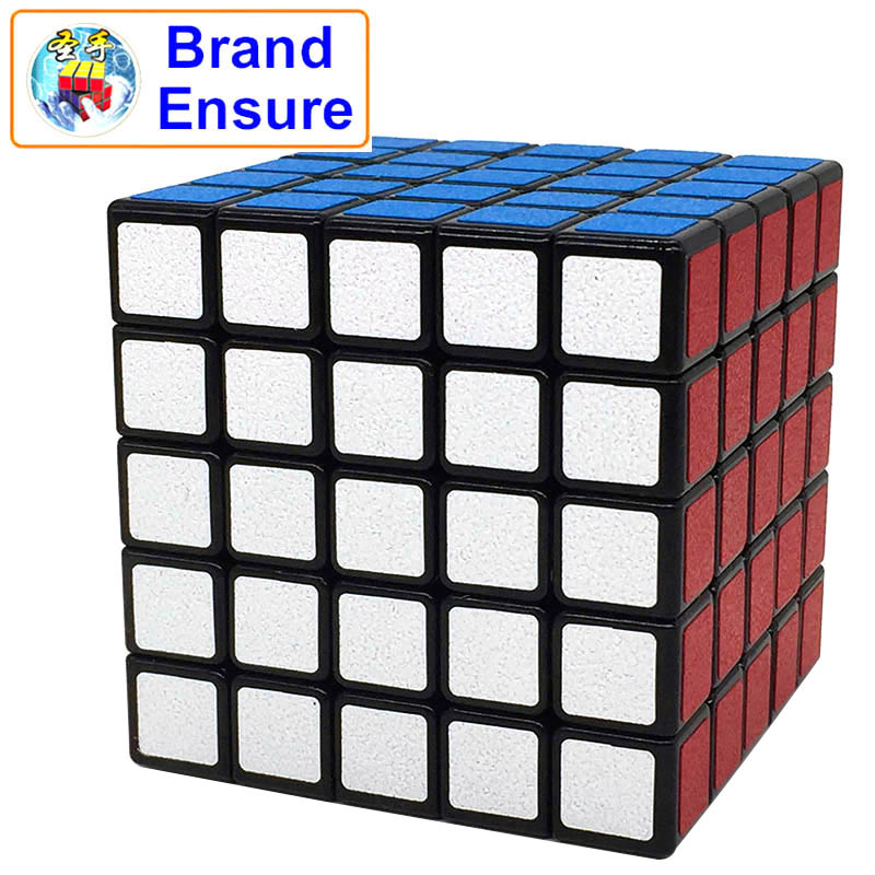ShengShou Brand 5x5x5 Magic Cube High Quality Professional Speed Magic Cube Children Educational Toys Magico Cubo Gifts MF502 brand new shengshou 92mm plastic speed puzzle 9x9x9 magic cube educational toys for children kids