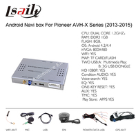 Android Navigation Box For Pioneer DVD Free Map
