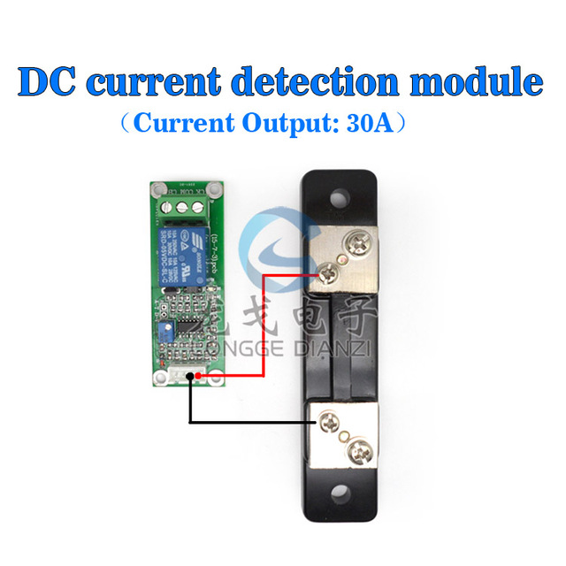 Free shipping current detection module DC 20A 30A 50A 100A 200A 300A shunt overcurrent circuit protection sensor module