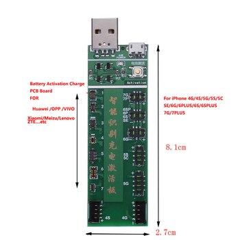 Batteria di Ricarica Veloce Strumento di Attivazione + DC Cavo di Alimentazione per iPhone 4-7 per il Cinese di Prova del Circuito
