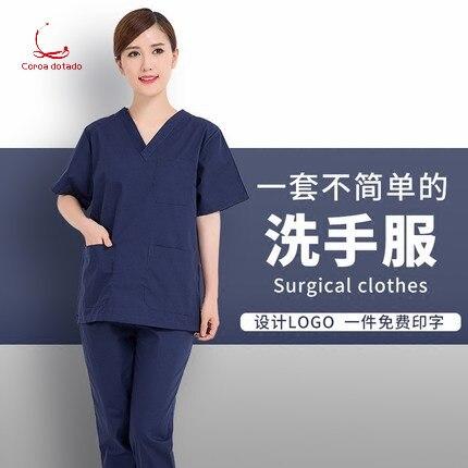 Navy blue hand wash coat brush suit oral medicine store doctors overalls set V collar ICU cosmetologist