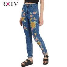 RZIV 2017 Европа и соединенные Штаты женские джинсы повседневная цветы вышитые джинсы и сплошной цвет мама джинсы