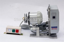 12pc/lot 500W Energy Saving servo motor for Industrial sewing machine  free shipping by Dhl