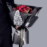 Luxury Lace Flower Gift Packaging Paper Floral Wrapping Paper Florist Bouquet Wraps 20 Sheets 60*60cm