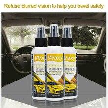 WUPP автомобильное стекло покрытие агент непромокаемый агент стекло знак дождя масляный Съемник пленки 150 мл уход за автомобилем Высокое качество практичный l