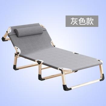 Sun Loungers Outdoor Furniture Beach Chairs 2
