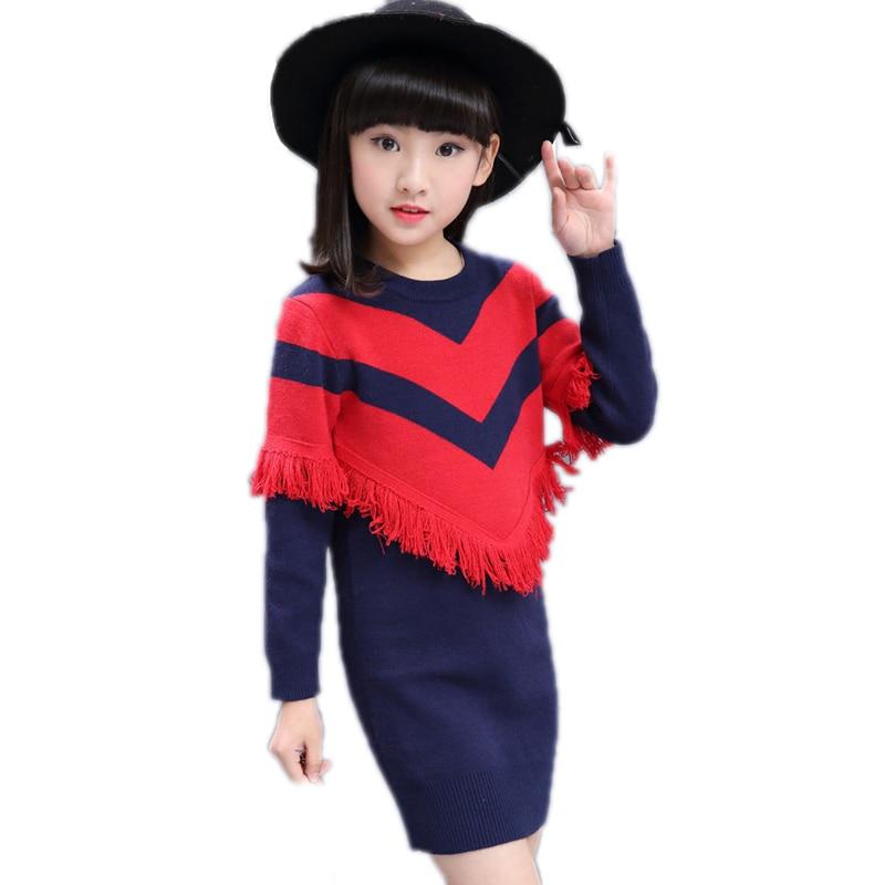 children costumes for girls 2018 dress for girls long sleeve knitted sweater dress for girls striped tassel girls winter dress petite striped long sleeve slit casual maxi dress
