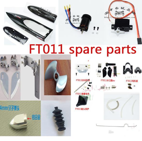 FT011-5 Brushless Motor for Feilun FT011 RC Boat Upgrade Parts Accessories