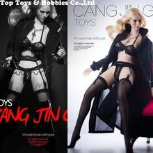 1/6 Female Soldier PH UD JO Black Windbreaker Underwear Panties Sling Colth Sets For 12 TBLeague S04B Seamless Body