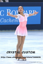 Custom Figure Skating Dresses For Women With Spandex Graceful New Brand Figure Skating Competition Dress Girls DR2706