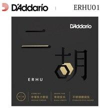 D'Addario ERHU01 Medium Tension Chinese Instrument Erhu Strings (2-String Set, 10 – 18)