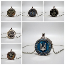 Antique Necklace VINTAGE Seal Zodiac Witchcraft Pendant Glass Crescent Moon