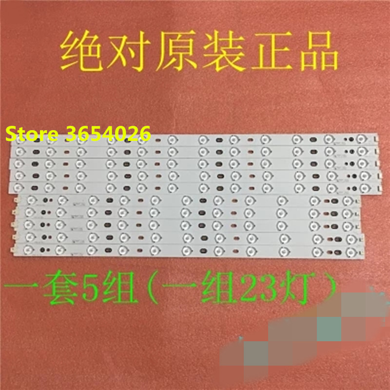 10piece lot LED58R5500F LED V580H1 LD6 TLDC2 V580H1 LD6 TRDC2