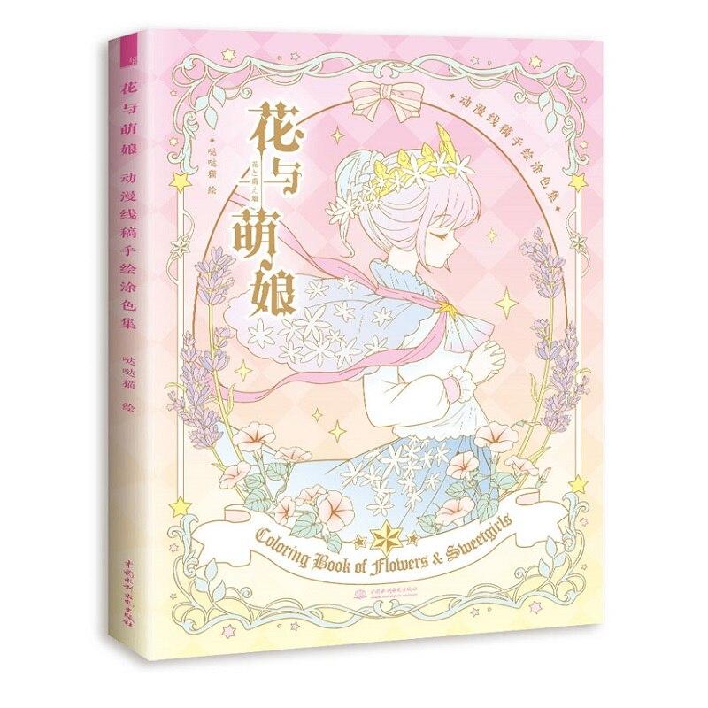 Flores nuevas y las niñas para colorear libro jardín secreto estilo ...
