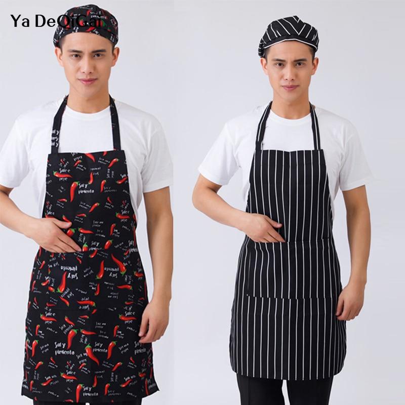 Striped Hotel Restaurant Chef Waiter Apron Adjustable Half-length Adult Apron Kitchen Cook Apron With Pockets Chef Uniform Apron