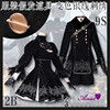 Ainiel NieR Automata YoRHa No 2 Type B Cosplay Dress And YoRHa No 9 Type S