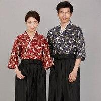 Darmowa wysyłka mężczyzna/kobieta odzież Japońskie jedzenie sushi usługi jednolite wzór tkaniny pracy chef pick rozmiar
