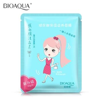 BEAUTY Pink Girl makeup Face Skin Care Hyaluronic acid remove acne Moisturizer nourishing Face Mask facial mask Natural Serum