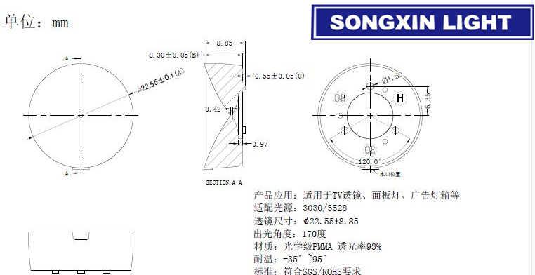 20 unids/lote SMD LED lente óptica 2835/3535 lente de reflexión difusa para LG innotek TV luz de fondo Artículo lámpara y caja de luz