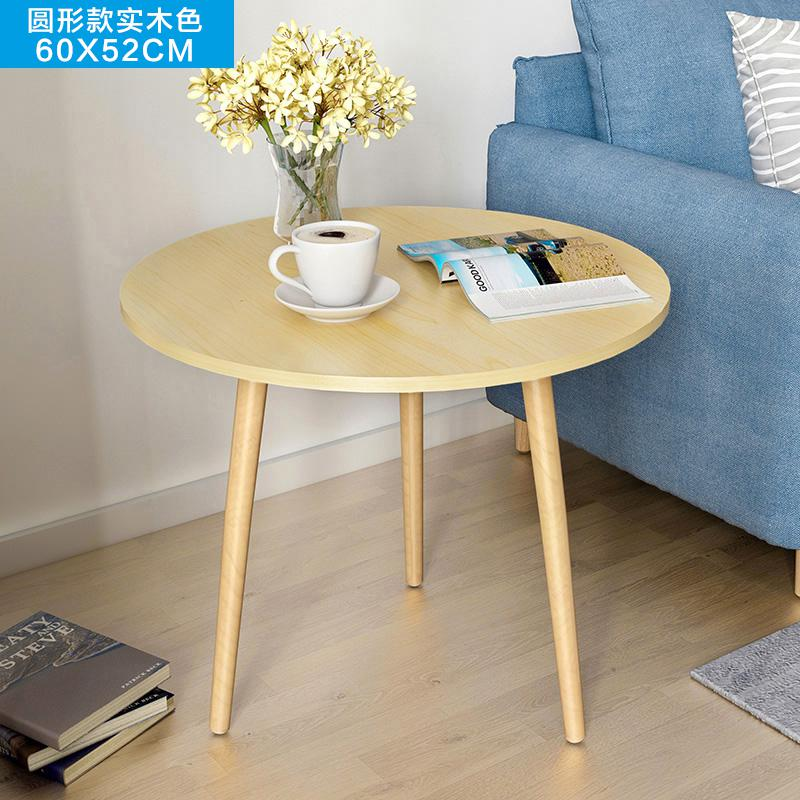 Скандинавский журнальный столик для гостиной, современный минималистичный чайный столик из твердой древесины, многофункциональный чайный столик - Цвет: Style 19