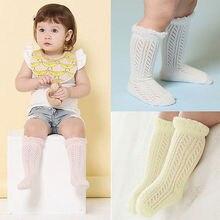 Pletené bavlněné vysoké ponožky pro děti 0-5 let