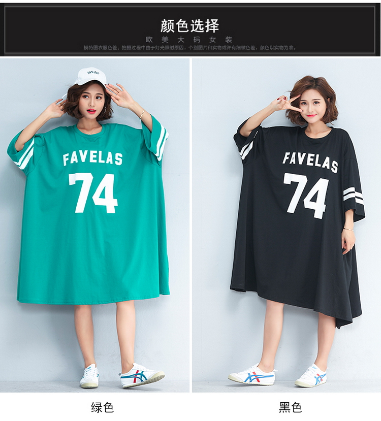 This clothes it is Only One Size. Suggest Women Weight 60KG~ 110KG Wear It.  But Need To Choose According To Bust. HTB1qo1XQpXXXXa.aXXXq6xXFXXXu. 12 ... cfd9fb458e1b