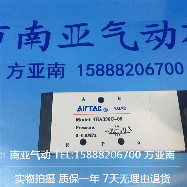 4HA330C-08 4HA330E-08 4H330C-10 Orijinal Airtac kol vana manuel vana4HA330C-08 4HA330E-08 4H330C-10 Orijinal Airtac kol vana manuel vana