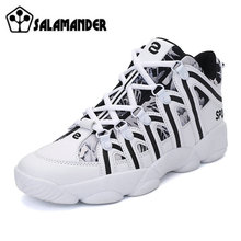 2017 SLM Basketball Shoes Men Sneakers Basket Homme Basketball Shoes Womens White Tenis Basquete Masculino Basket Homme Basse