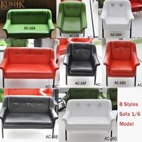 8 Styles KUMIK 1/6 Scale Scene Accessories Armchair Dolls Action Figure Retro AC 16 Long/Short Sofa/Bench Model for DIY Toys