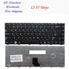 RU FOR SAMSUNG R518 R520 R522 R550 R513 R515 laptop keyboard Russian New Black