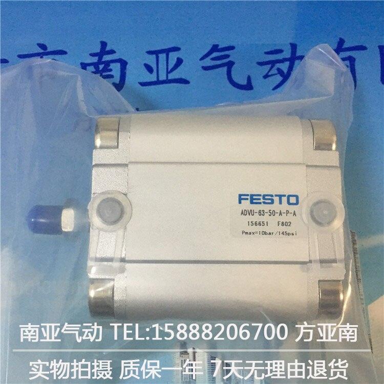 все цены на ADVU-63-35/40/45-A-P-A   FESTO Compact cylinders  pneumatic cylinder  ADVU series онлайн