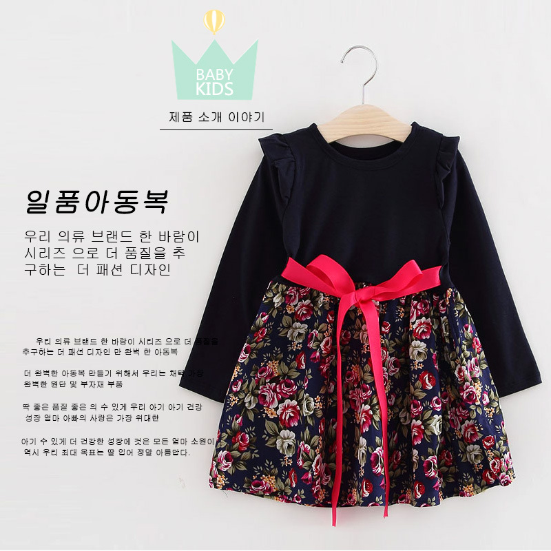 2017 Girls Dress Summer solid clour Spliced  Floral Print Teenagers - Children's Clothing - Photo 4