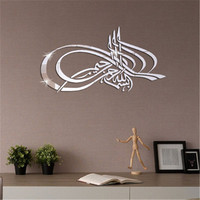 Arabic Calligraphy 3D Acrylic Mirror Wall Sticker Home Decor Muslim