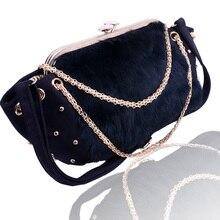 2018 New Rabbit Fur Women Chain Handbags Antler Skin Luxury Crossbody Bag Large Capacity Totes Fashion
