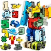 Christmas Gifts Magic Number Transformation Educational Toys Assembly Robot Action Figures Transformer Birthday New Year Gift