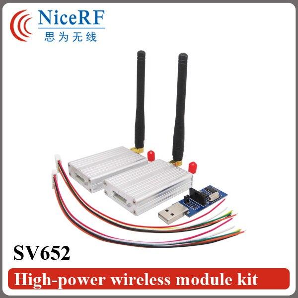 2 шт. 500 МВт 470 МГц Интерфейс RS485 Беспроводной RF модуль SV652 + 2 шт. Резиновая Антенна Для Бесплатная Доставка