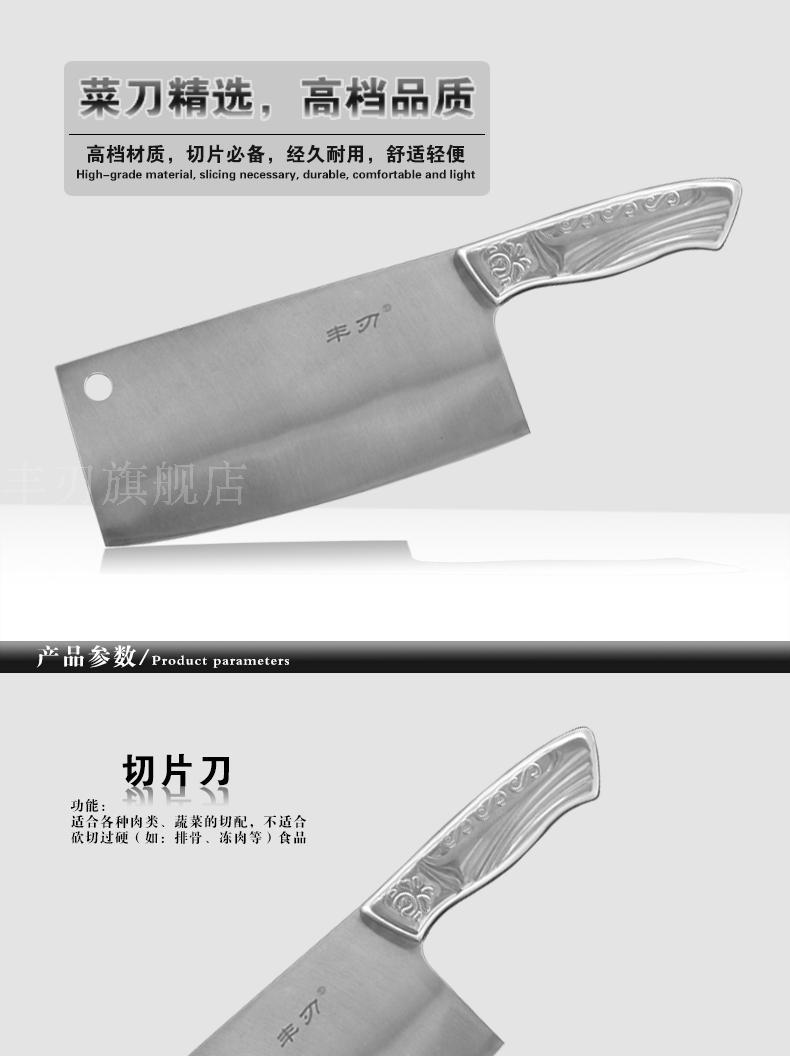 Kitchen font b Knives b font Cooking Tools Household multifunctional stainless steel hollow handle meat cutting