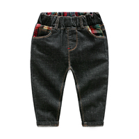 Children Jeans 2017 New Arrival Autumn Korean Boys Denim Trousers High Quality Casual Cowboys Long Pants
