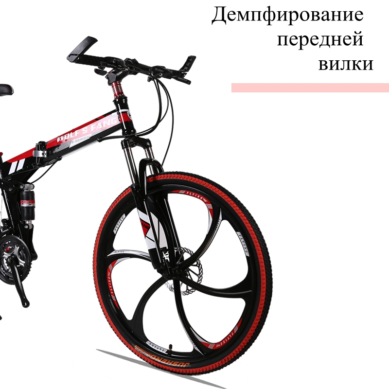 """HTB1vaRajaSWBuNjSsrbq6y0mVXaV wolf's fang  Bicycle folding Road Bike 21 speed 26""""inch mountain bike brand bicycles  Front and Rear Mechanical Disc Brake"""