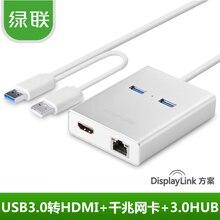 Зеленый usb3.0 для hd mi внешней видеокарты usb для hd mi hd конвертер кабельного концентратора сплиттер gigabit сетевой карты
