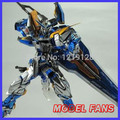 MODEL FANS hot sale GUNDAM cool model DABAN 6605 ASTRAY BLUE FRAME MG 1:100 FREE SHIPPING