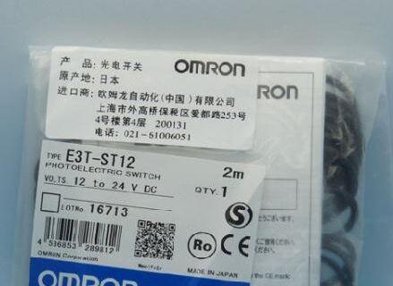 Novo e original E3T-ST12 interruptor Fotoelétrico sensor de frete grátis
