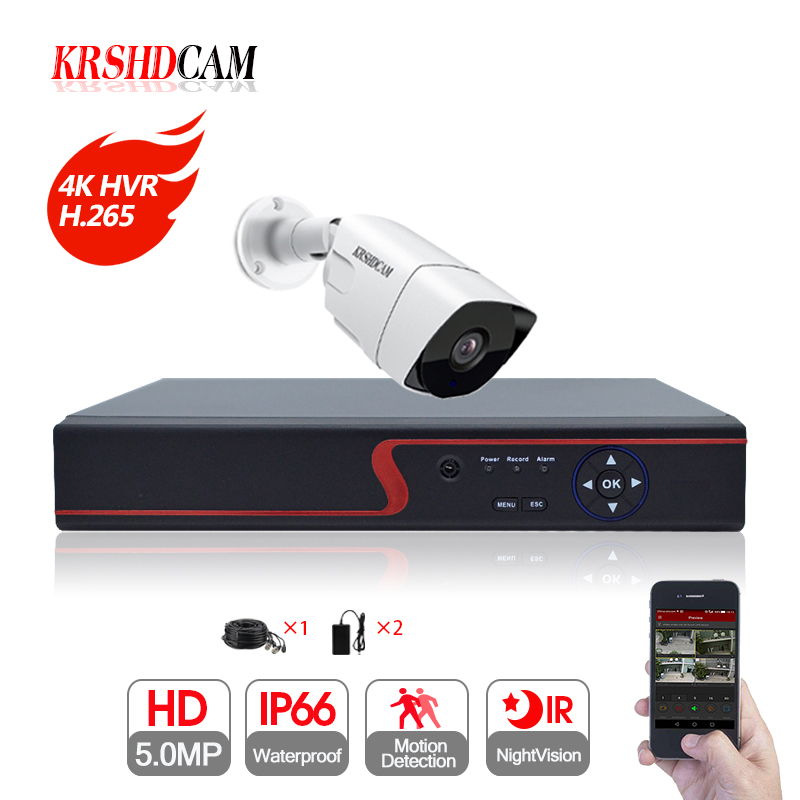 AHD KIT 1080P/5.0MP H.265 DVR 1PCS 5.0MP AHD Camera bullet IR Waterproof Outdoor Security Cameras Home Video Surveillance systemAHD KIT 1080P/5.0MP H.265 DVR 1PCS 5.0MP AHD Camera bullet IR Waterproof Outdoor Security Cameras Home Video Surveillance system
