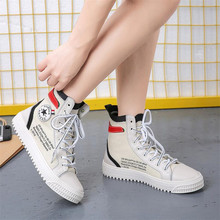 2018 hot new womens high-top shoes casual wild movement canvas with hip-hop Sneakers