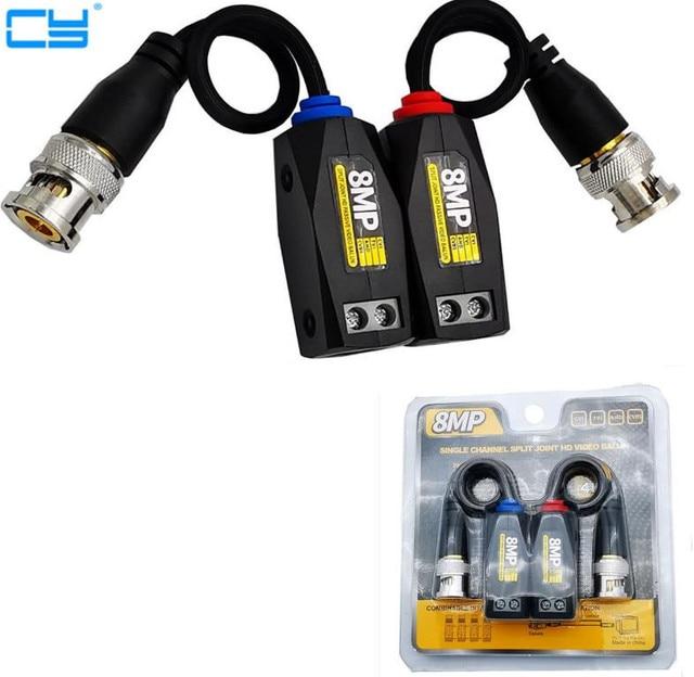Transmetteur à paire torsadée 8MP HD avec protection contre la foudre 720 P/960 P/1080 P/3MP/4MP/5MP/8MP