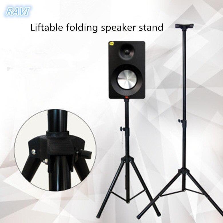502 étage tube haut-parleur support de plancher 1.8 mètres grand stable professionnel audio trépied