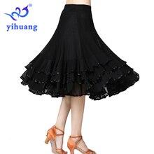 Женская бальная танцевальная юбка представление для танго вальса современный стандарт фокстрот Quickstep танцевальная юбка конкурс вечерние танцы